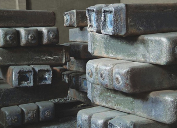 Stainless steel ingot