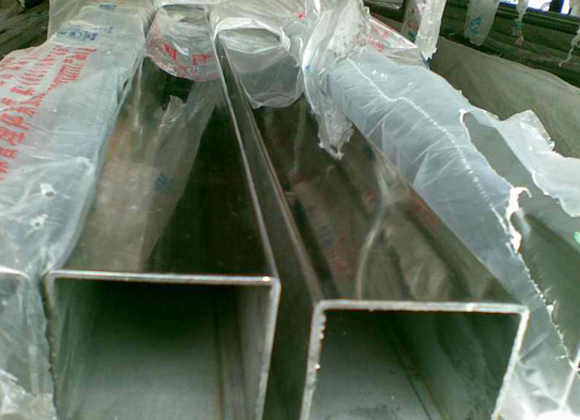 Stainless steel quare tube