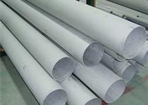 Stainless steel seamless pipe ASTM A312